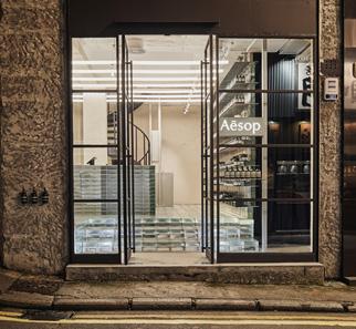 Aesop Store Hong Kong